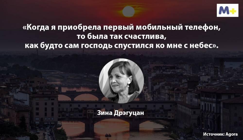 СП - Новости Бельцы Молдова