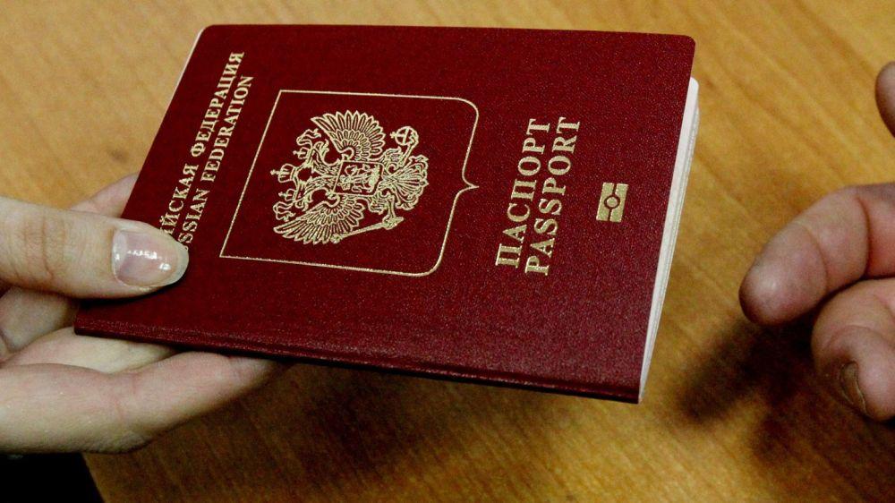 Как сделать загранпаспорт в армавире