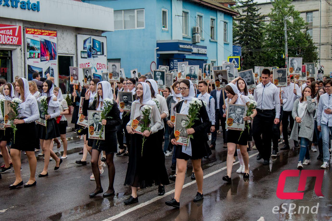 Как в Бельцах отметили День Победы. Фотогалерея   СП - Новости ... 023fe5d2b37