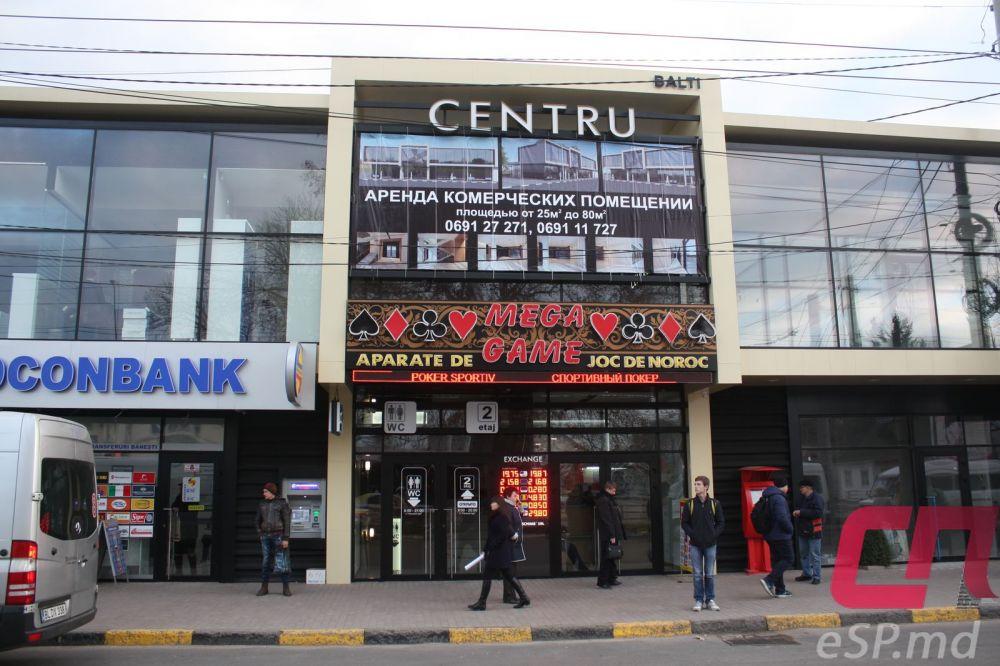 Платья Casino - Интернет магазин