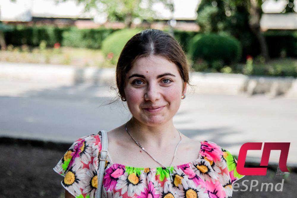 Кристина Сидоренко