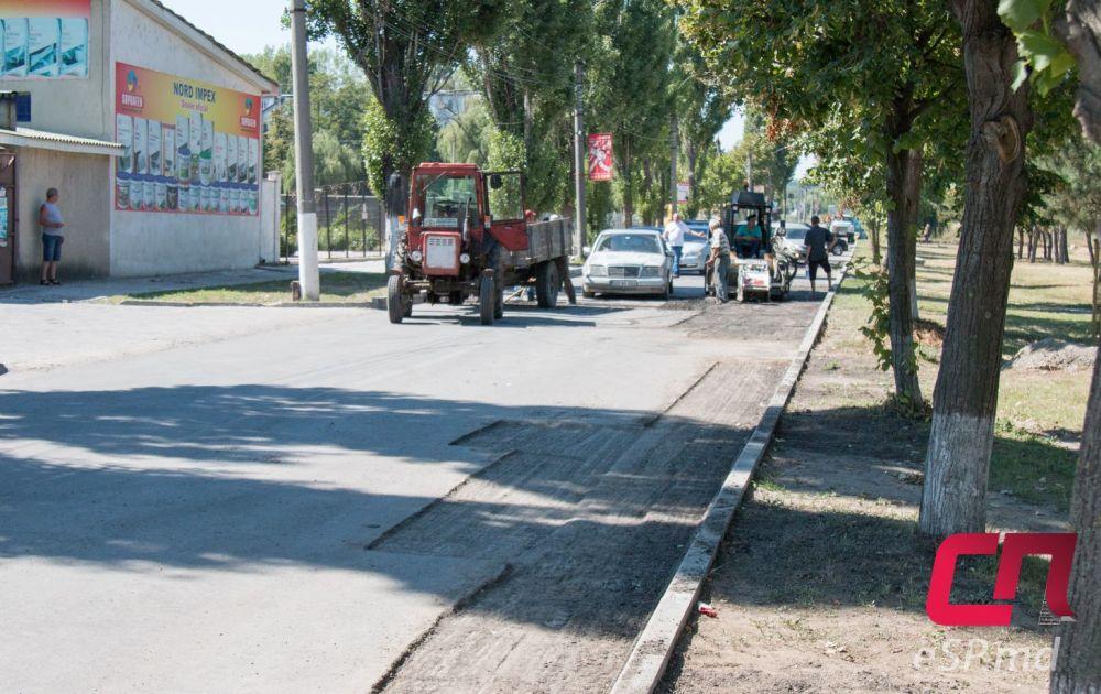 Ремонт дорог, ул. Стрыйская