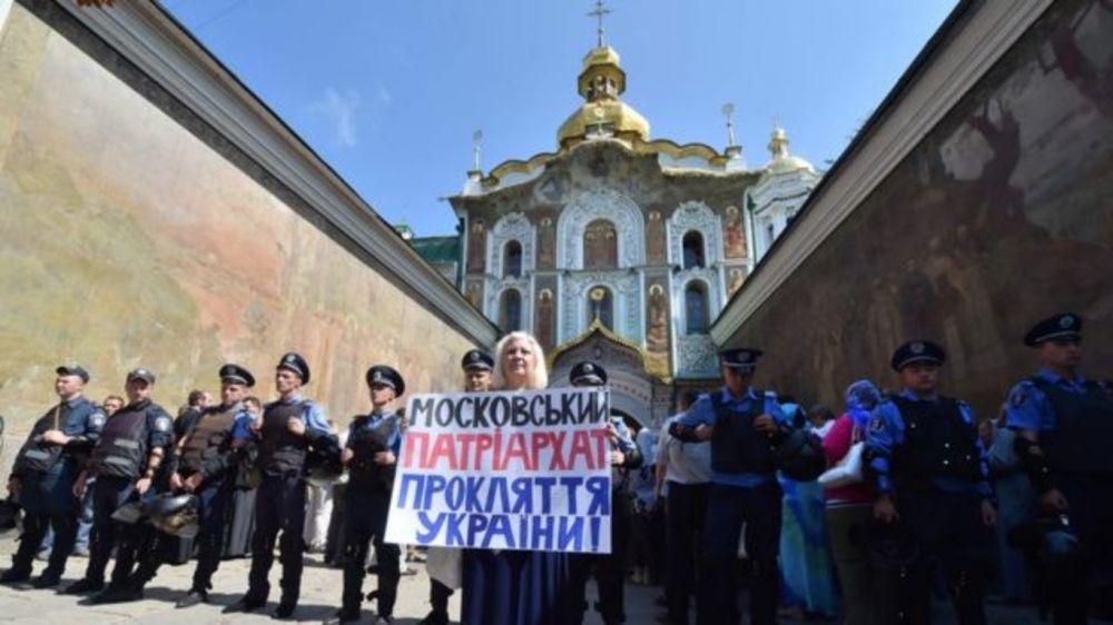 США обещали поддерживать Киев вборьбе заавтокефалию УПЦ