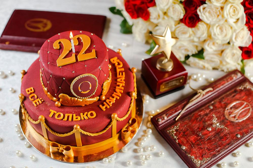 Красивое поздравление с днем рождения на 22 года