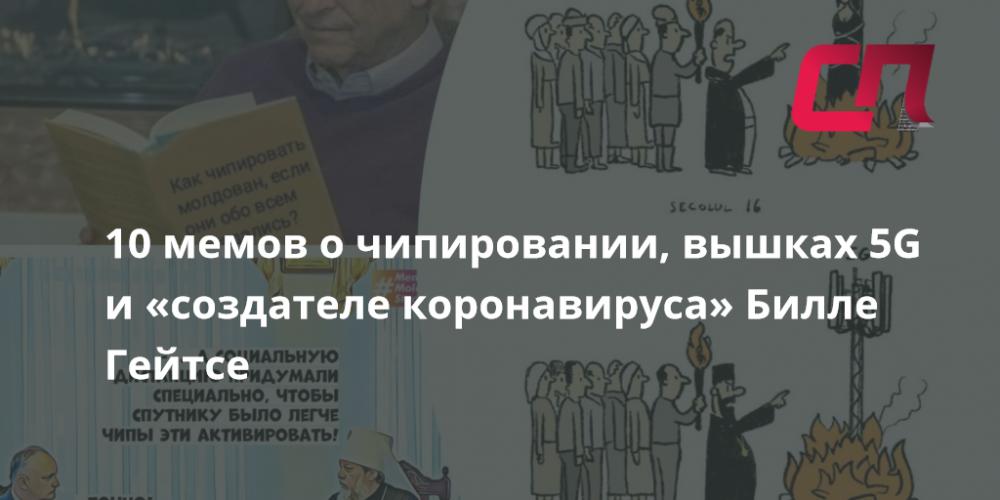 https://esp.md/sites/default/files/memy_oblozhka1.png