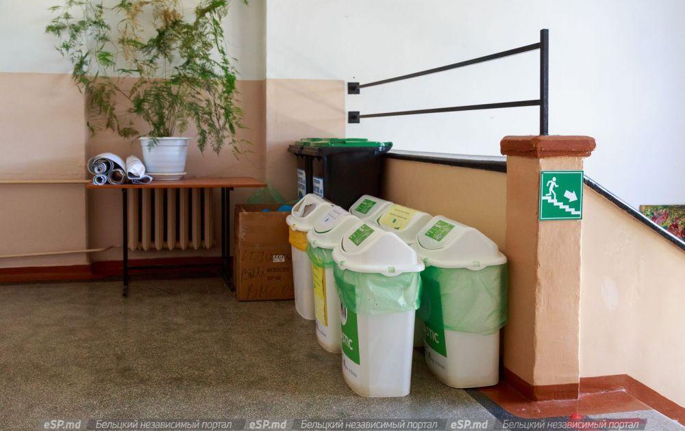 В Лицее И. Крянгэ практикуют раздельный сбор мусора
