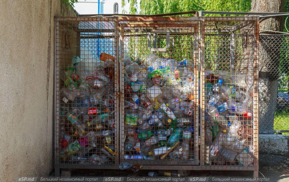 Сетка для сбора пластиковых бутылок