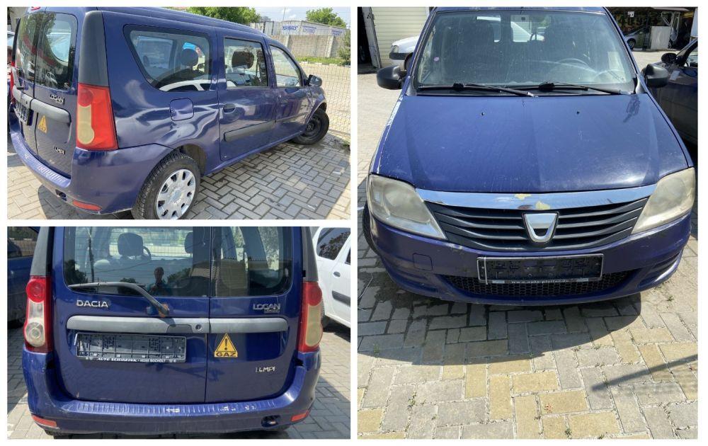 Битая Dacia Logan MCV