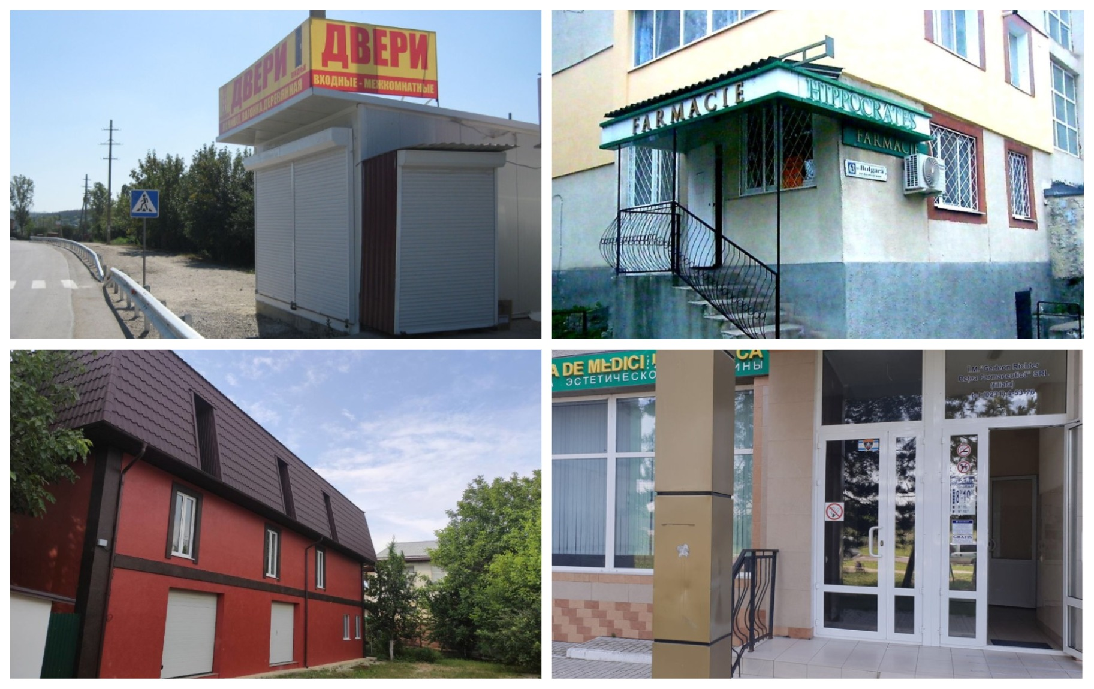 10 вариантов коммерческой недвижимости, продающейся сейчас в Бельцах