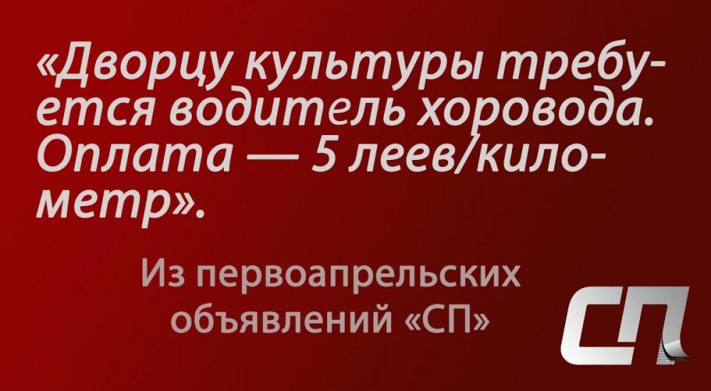 podat-intim-obyavlenie-v-spb