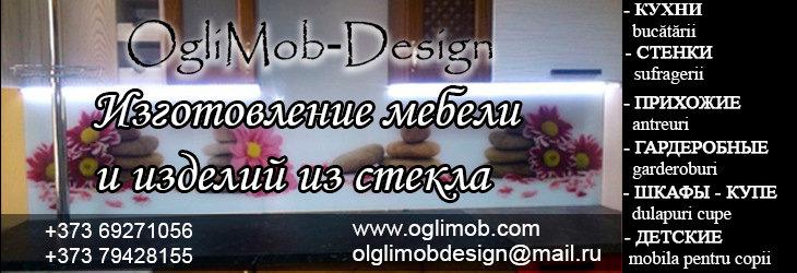 OgliMob-Design в Бельцах