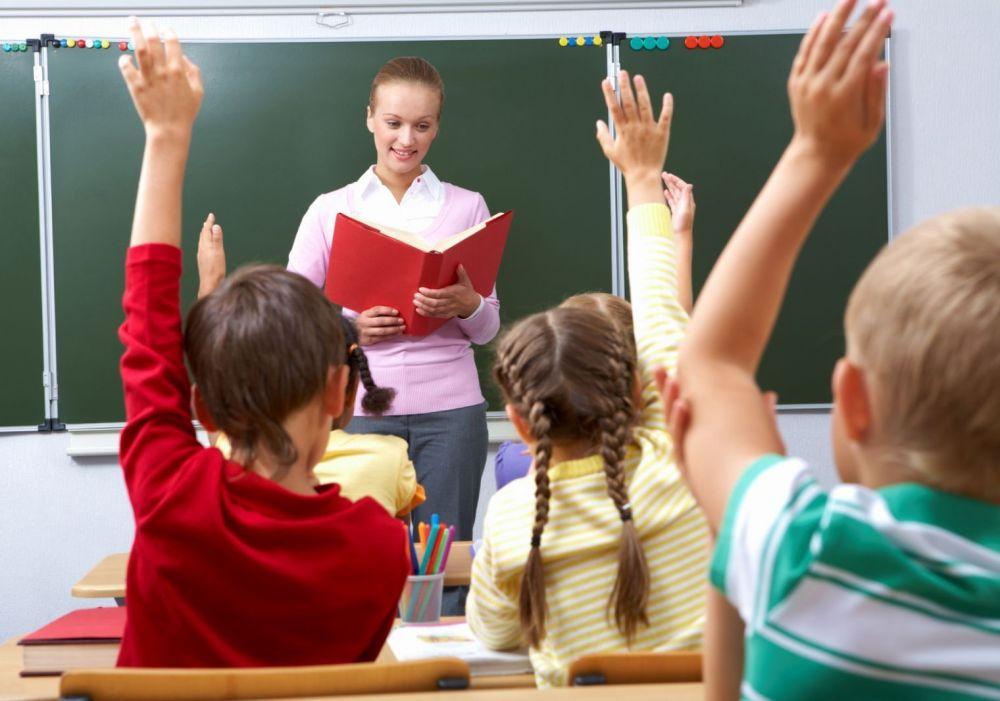 Отправить открытку, учителя и дети картинки