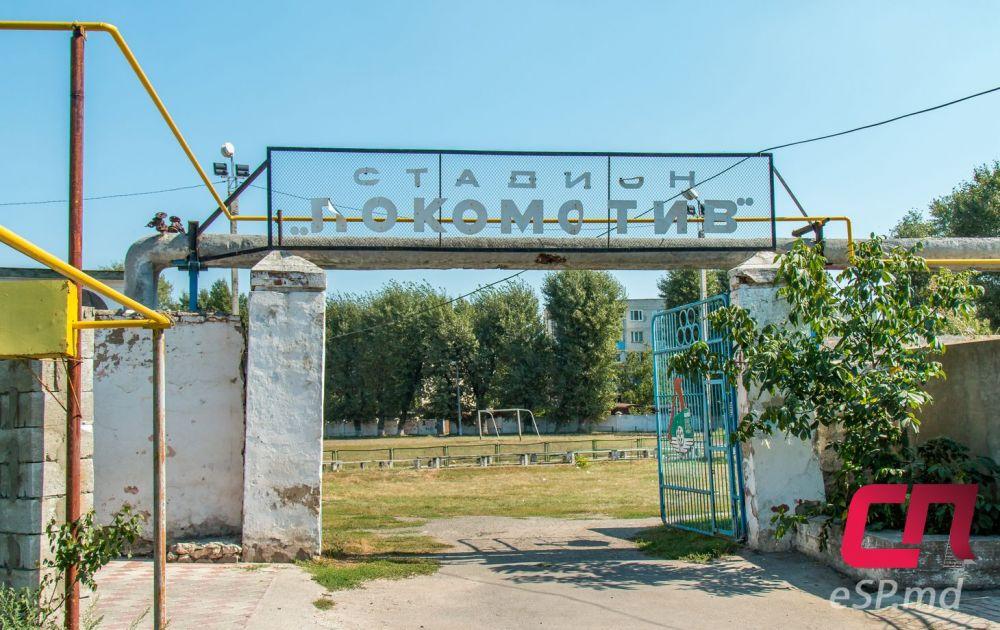 Стадион «Локомотив» в Бельцах c12abaaeaac