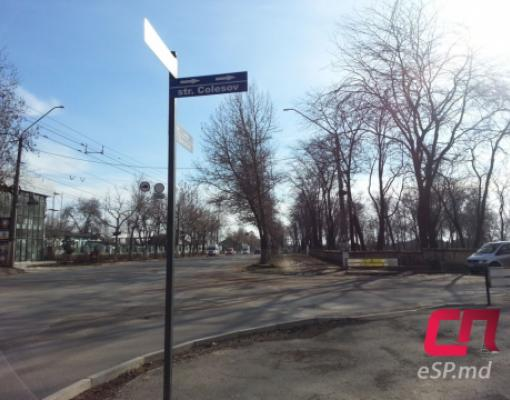 Улица Колесова, Бельцы, указательный знак