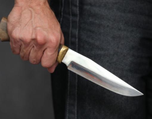 Угроза ножом