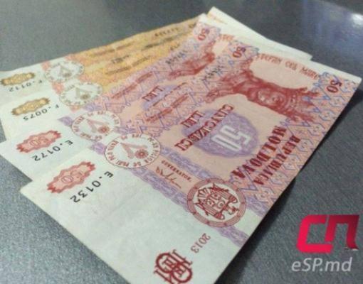 Муниципальная стипендия 300 лей