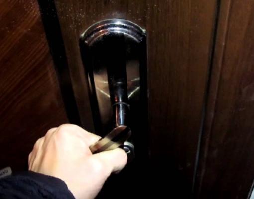 Незапертая дверь