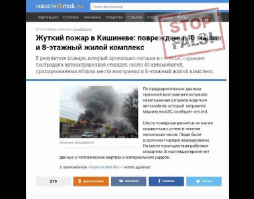 Внимание  сайты с лже-новостями заражают медийное пространство dc85fafd8c5