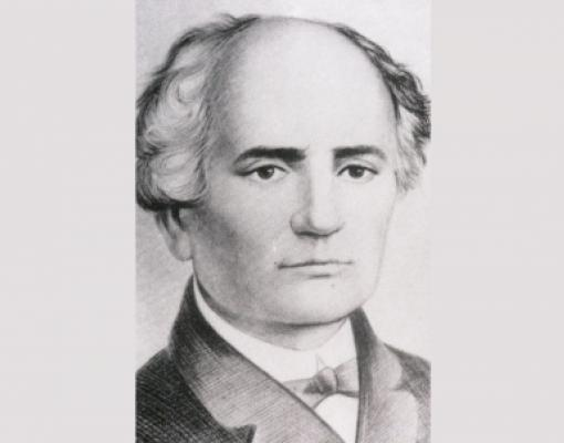 Александр Хыждэу