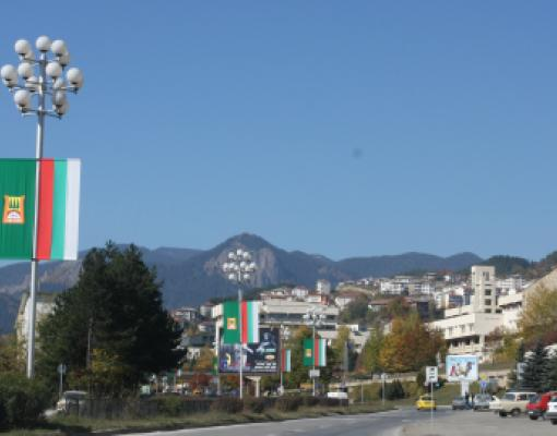 Смолян, Болгария