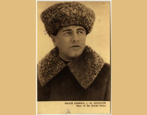 Лев Михайлович Доватор