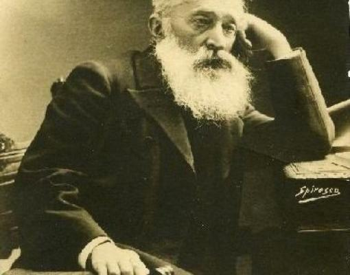 Богдан Петричейку Хашдеу