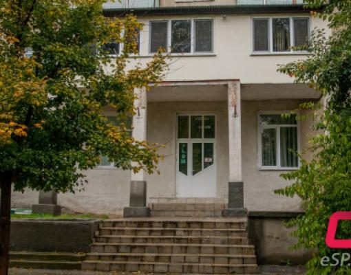 Офис ЛДПМ