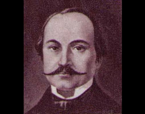 Александру Донич