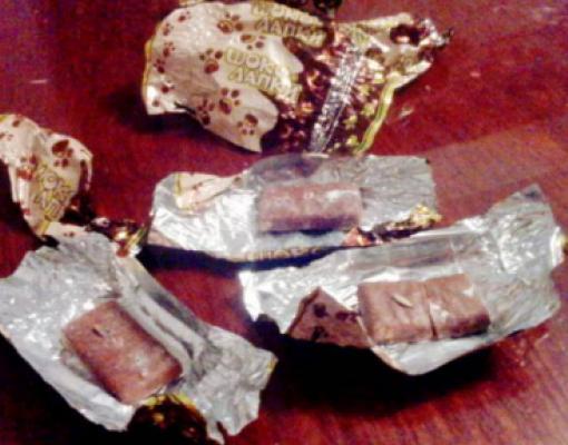 Испорченные конфеты