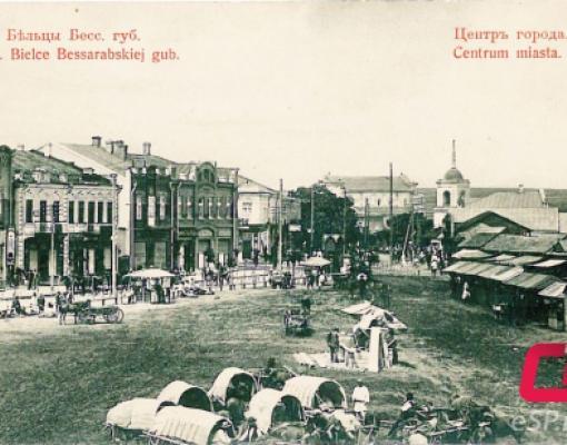 История Бельц, центр города