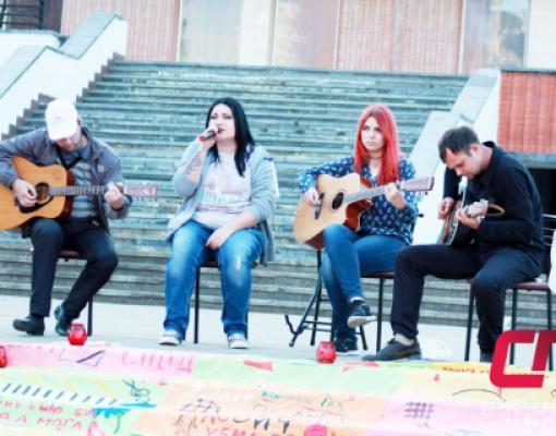 Концерт был призван привлечь внимание молодёжи.