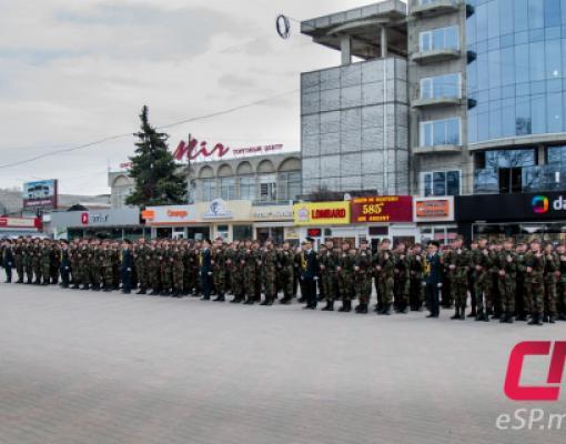 Армия РМ, войска, солдаты