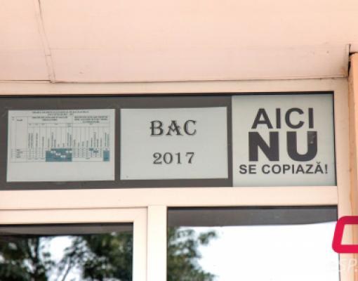 Экзамен на степень бакалавра в Молдове