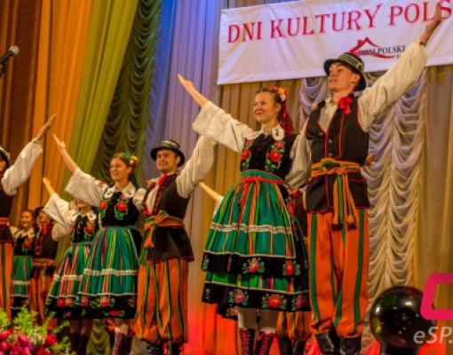 Дни польской культуры в Бельцах