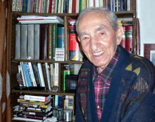 Ефим Кримерман