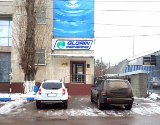 Офис компании «Glorin Inginering»