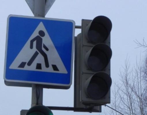 Неработающий светофор