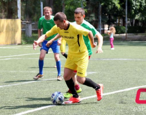 Футбол Бельцы Амолига - 2016