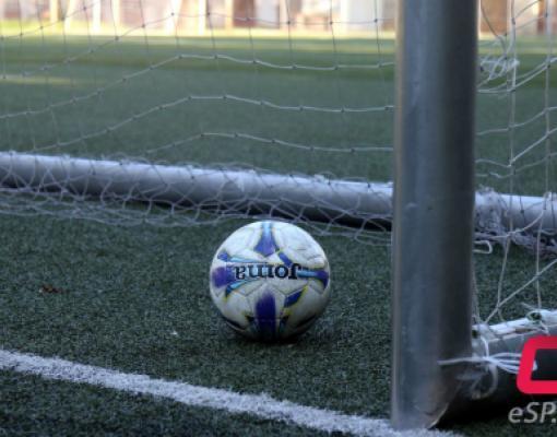 Футбол, мяч в воротах