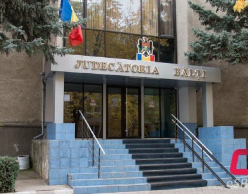 Бельцкий суд