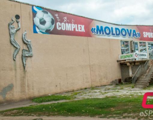 Спорткомплекс ДСО «Молдова»