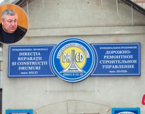Сергей Пчела и ДРСУ
