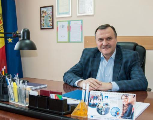 Илья Кицак