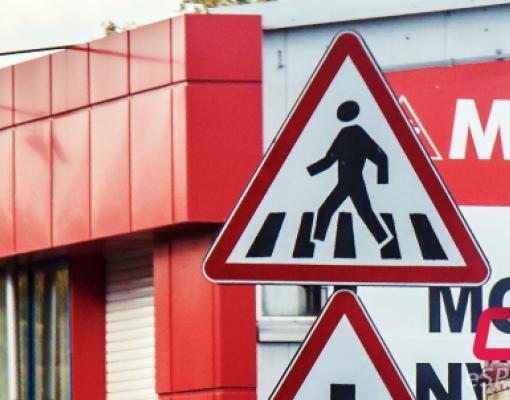 пешеходы знак
