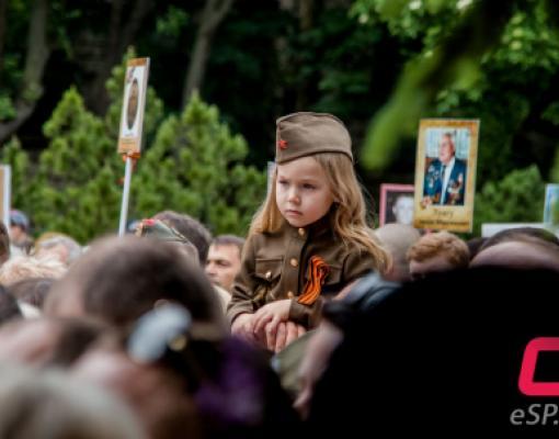 9 мая, День Победы в Бельцах 2018