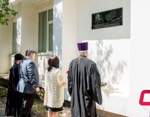 Открытие мемориальной доски Михаю Волонтиру