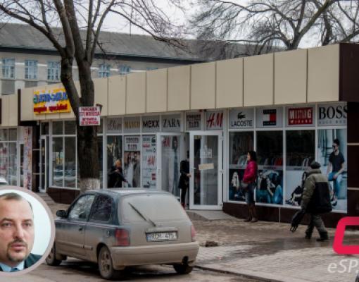 Сергей Струль и его киоски