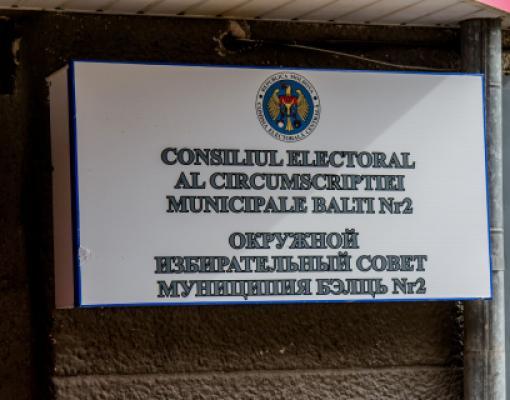 Окружной избирательный совет Бельц №2