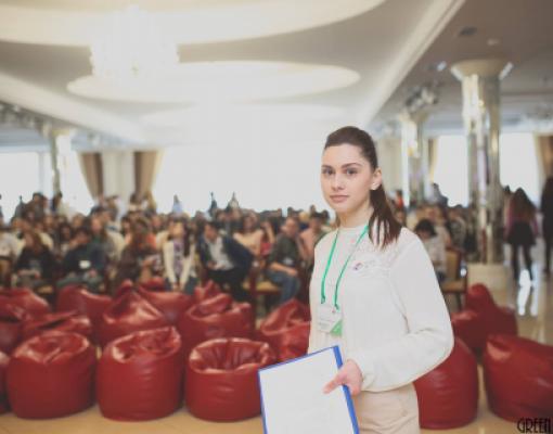 Ольга Русу на форуме «Green Vision»