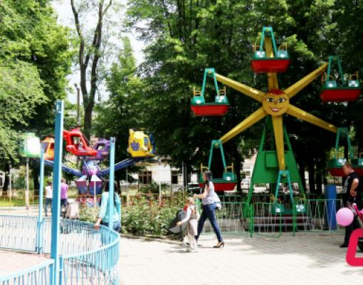 Парк Андриеш